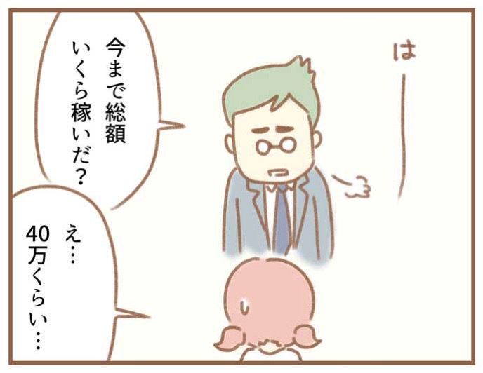 Mpy01 09 02