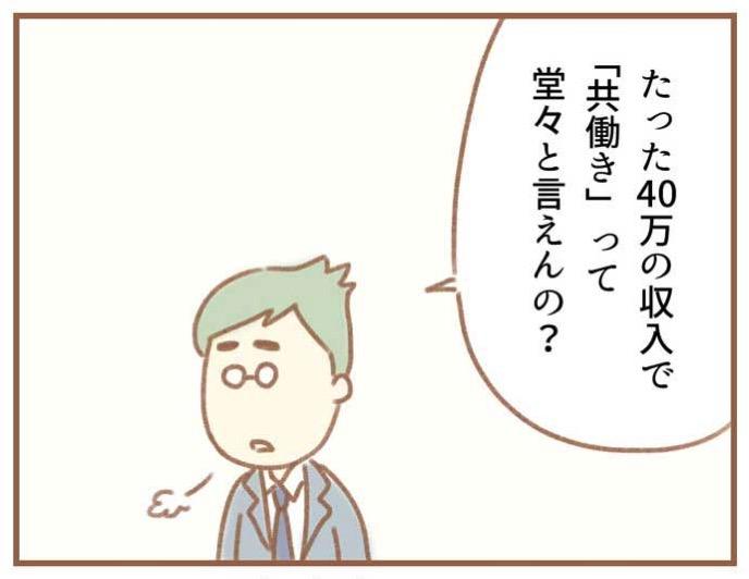 Mpy01 09 03
