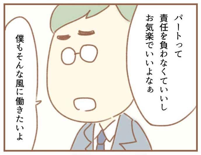 Mpy01 10 02