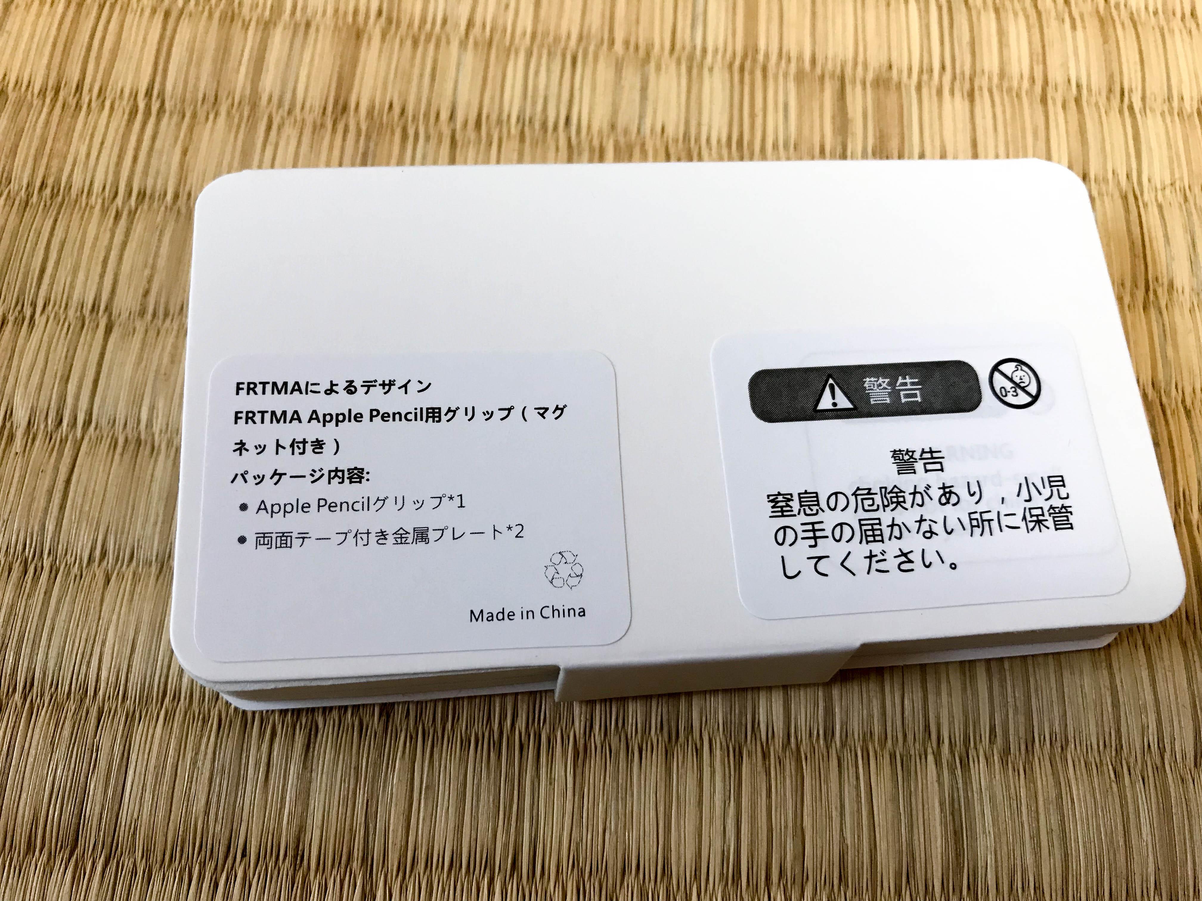 IMG 0761