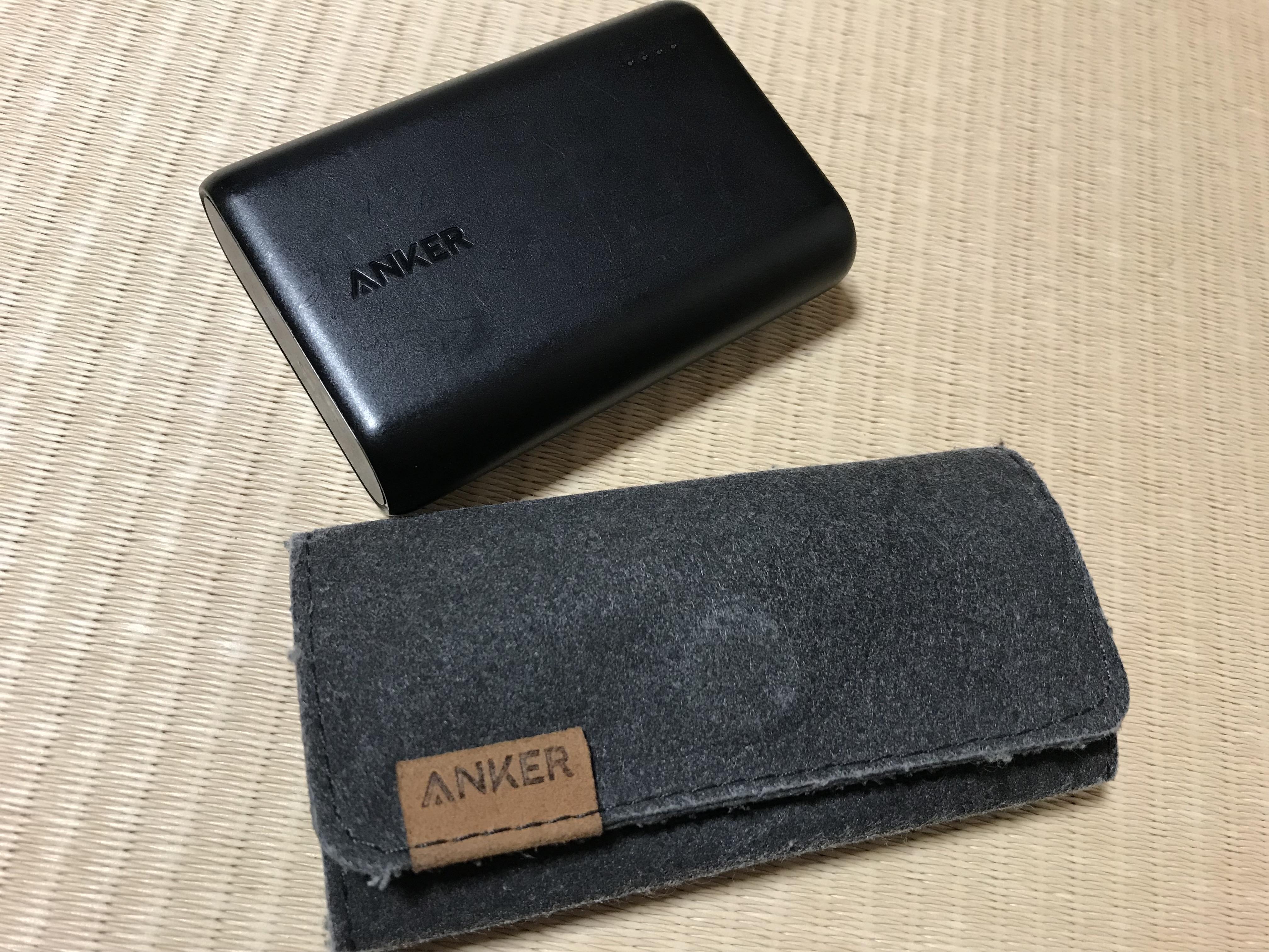Ankerのモバイルバッテリーが故障したので問い合わせたら神対応だったよという話。
