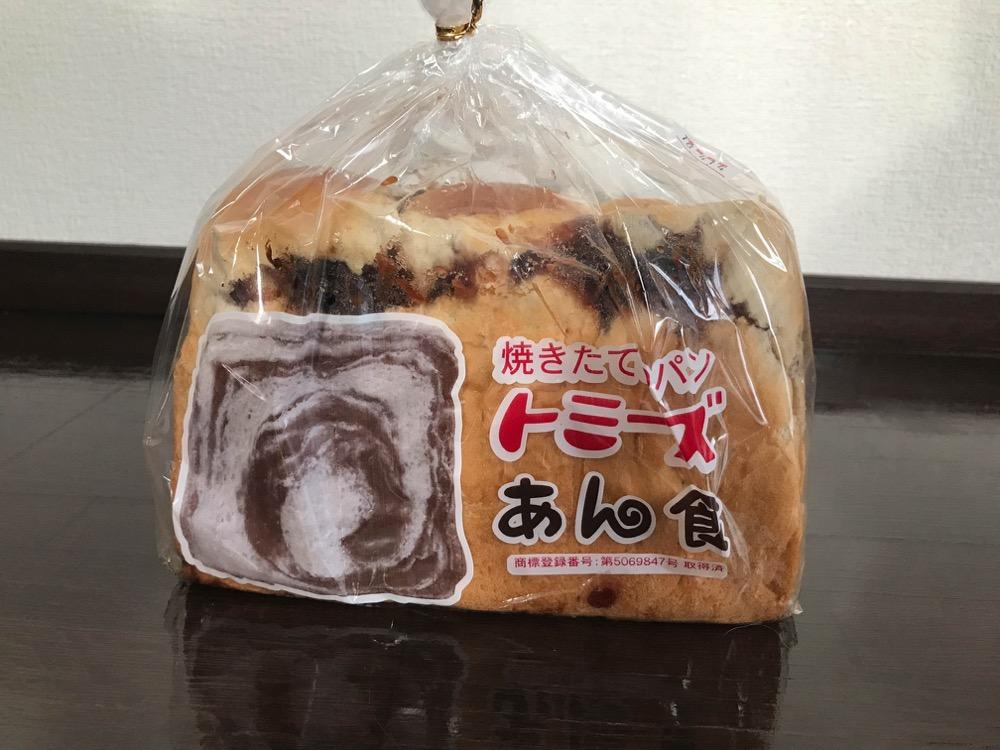 トミーズのあん食 テレビで取り上げられて客殺到!あんこも美味しいし何より食パンが美味しい!