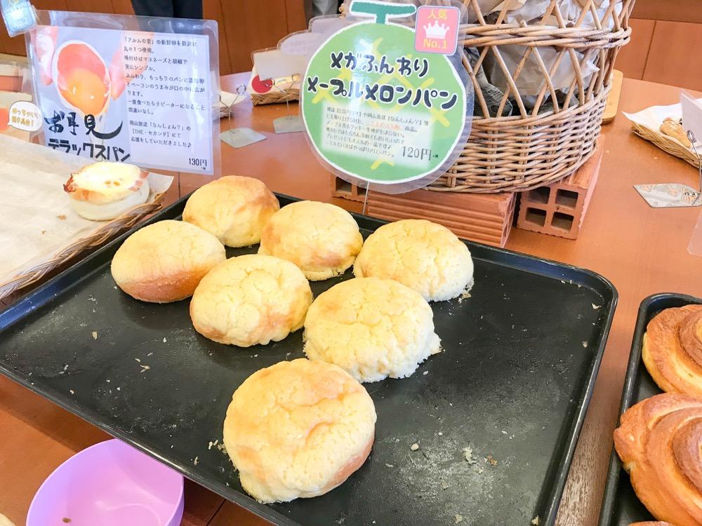【Ciel(シエル)】(岡山市北区野田)のメープルメロンパンを5年ぶりに食べたらやっぱり美味だった!