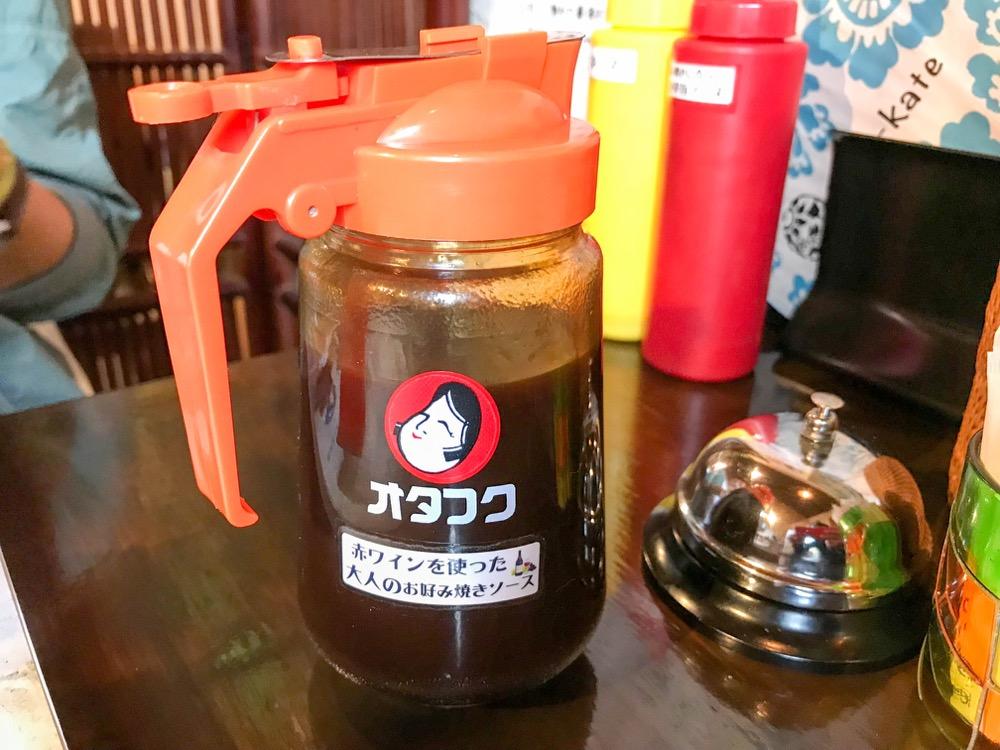 お好み焼き kate-kate(広島市安佐南区緑井)から新しいソースが出来たよとメールが来たので行ってみた!