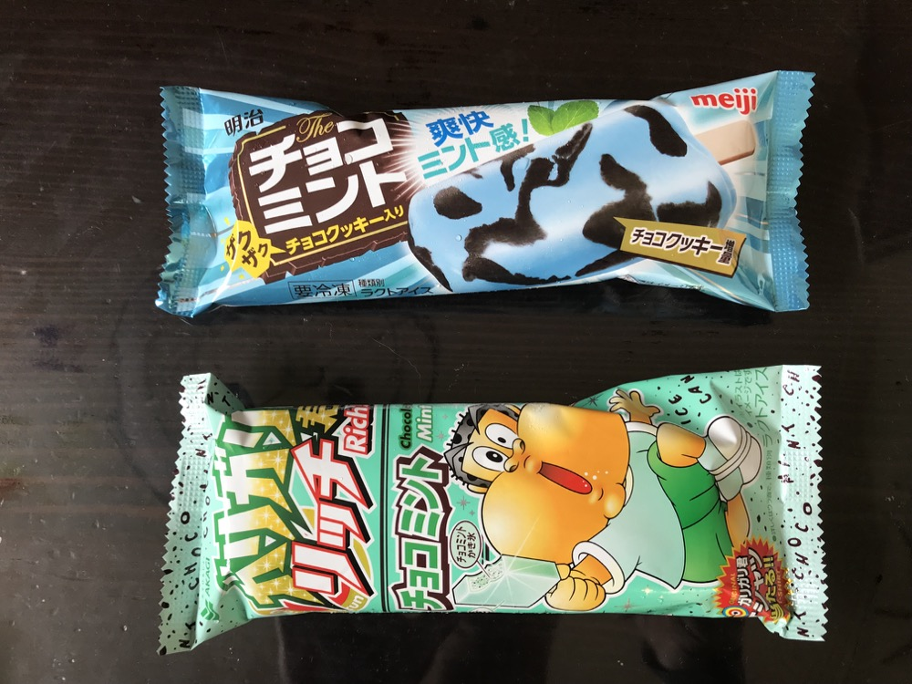 とにかく暑いので【ガリガリ君 リッチチョコミント】と【明治 ザ チョコミント】を食べ比べてみた。
