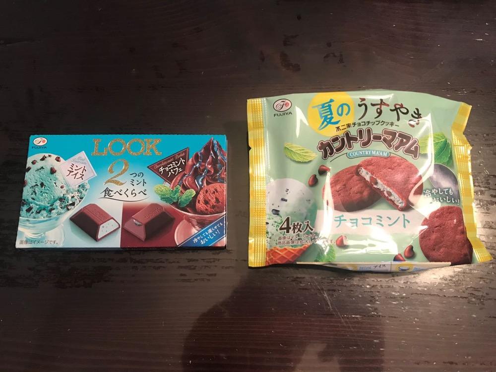 【チョコミント】 カントリーマアムとLOOKのチョコミントがミント感強くて結構好き!