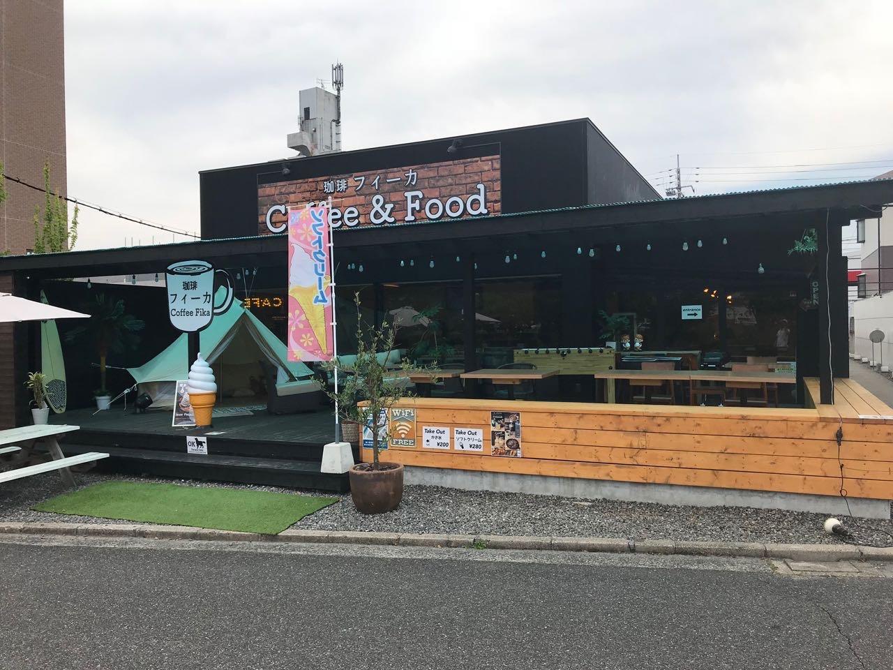 珈琲フィーカ(広島市安佐南区川内) ラーメン屋さんと併設したカフェはBBQも可能なオシャレスポット。