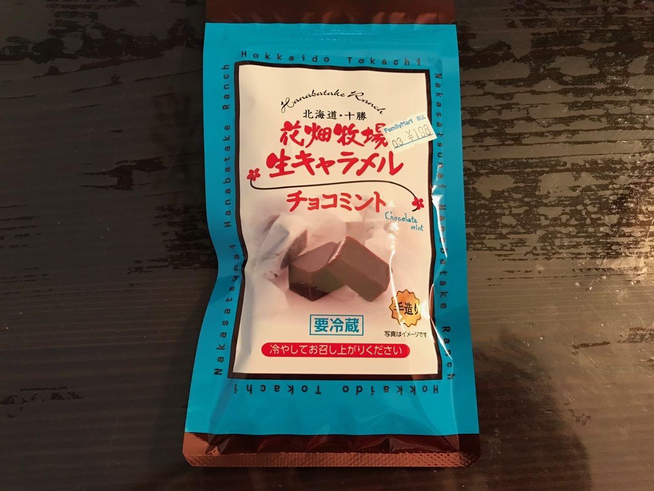 花畑牧場 生キャラメル チョコミント 遂にキャラメルにもチョコミント!一斉を風靡したあの商品とのコラボを食べてみた!