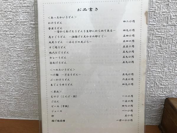 IMG 9451