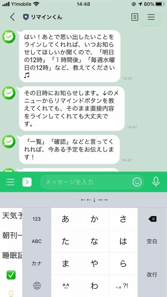 IMG 9592